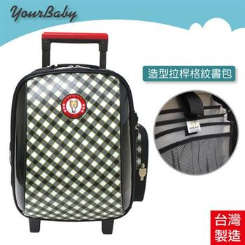 【YOUR BABY優寶貝】蘇格蘭格紋設計 多功能防潑水 兒童拉桿書包-黑色
