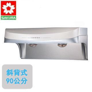 櫻花SAKURA DR-3880SXL 流線型除油煙機(渦輪變頻90公分)