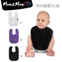 【Mum 2 Mum】機能型神奇口水巾圍兜-寶寶款3入組(時尚寶寶)-行動