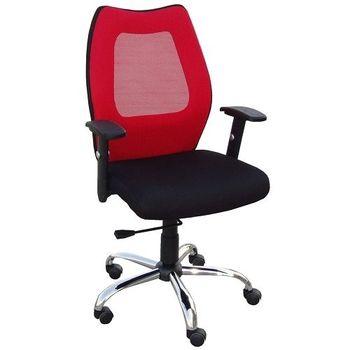 大型[雙彩高背]主管椅/辦公椅/電腦椅(鍍鉻鋼管腳)-紅色