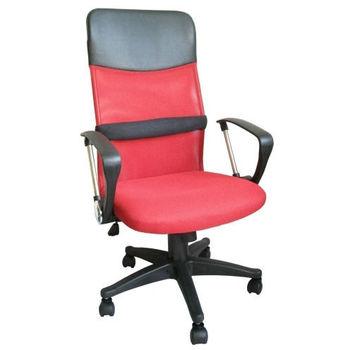 高級[D型扶手超透氣網布高背椅+靠腰墊]電腦椅/主管椅/辦公椅(二色可選)