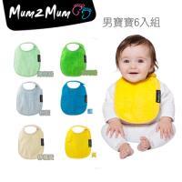 【Mum 2 Mum】機能型神奇口水巾圍兜-初生款6入組(男寶寶)-行動