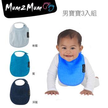 【Mum 2 Mum】機能型神奇口水巾圍兜-初生款3入組(男寶寶)