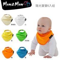 【Mum 2 Mum】機能型神奇三角口水巾圍兜-6入組(陽光寶寶)-行動
