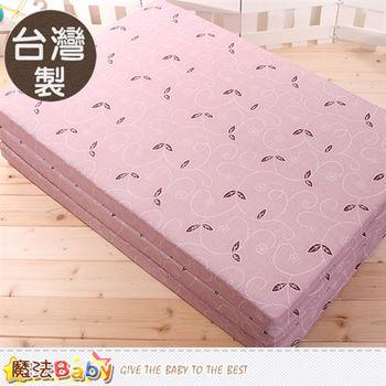 魔法Baby~台灣製單人3x6尺雙面布透氣床墊~u2317
