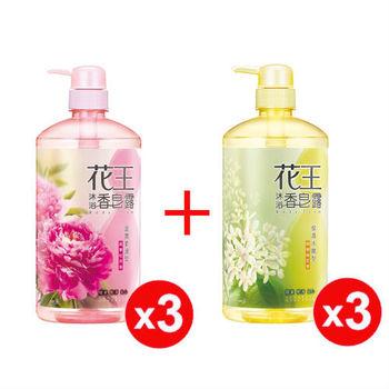 花王香皂露  滋潤柔滑型 風華牡丹香750ml(3入)+保濕水嫩型 馥郁桂花香 750ml(3入)