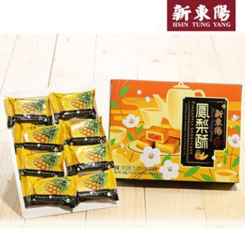 新東陽 鳳梨酥200g (25g*8入)