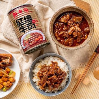 新東陽 紅燒牛肉罐頭(440g/入)