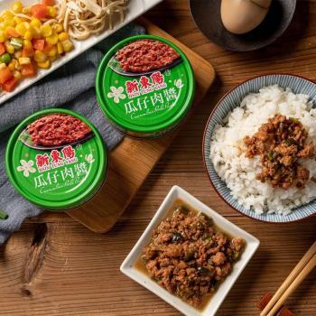 任-【新東陽】瓜仔肉醬160g
