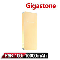 Gigastone P5K-100I 極致超薄行動電源10000mAh
