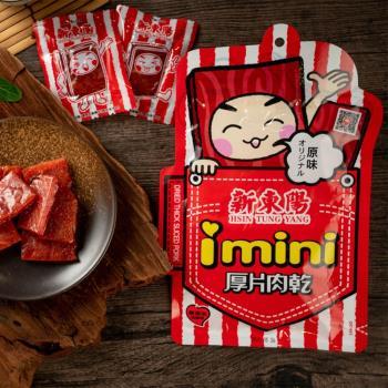 新東陽 I-mini原味厚片肉乾105g