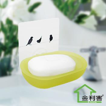 【金利害】魔術貼瀝乾型ABS肥皂盒/MIT無痕掛勾