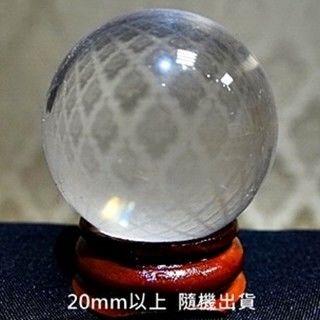 【SUMMER寶石】有球必應-天然清透白水晶球20mm以上(隨機出貨)