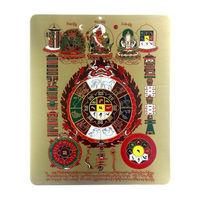 十相自在 佛教藏密吉祥八卦九宮咒輪壁掛牌 文殊九宮八卦