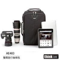 thinkTank 創意坦克 Airport Essentials 旅行雙肩後背包 AE483