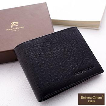 Roberta Colum - 牛皮鱷魚紋固定式卡片夾附零錢袋短夾