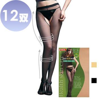 華貴, 免脫全彈性絲襪-12雙(MIT 2色)