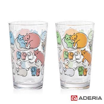 【ADERIA】日本進口Instyle貓咪玻璃套杯組225ml