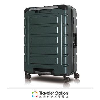 《Traveler Station》Traveler Station 22吋悍馬鋁框拉桿箱-深綠色