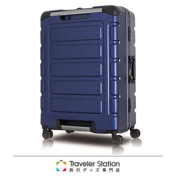 《Traveler Station》Traveler Station 22吋悍馬鋁框拉桿箱-藍色