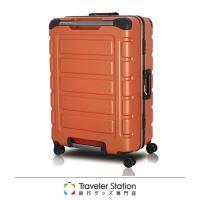 《Traveler Station》Traveler Station 22吋悍馬鋁框拉桿箱-閃橘色