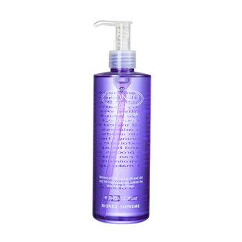 【BIONEO德國百妮】紫花淨顏卸妝油(350ml)