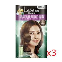 莉婕頂級涵養髮膜染髮霜 3明亮棕40g+40g(3入)
