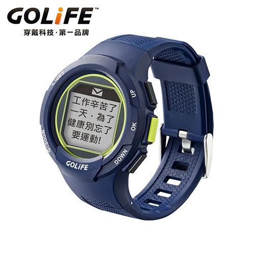 GOLiFE GoWatch 110i 超輕量全中文GPS智慧運動錶-藏青色