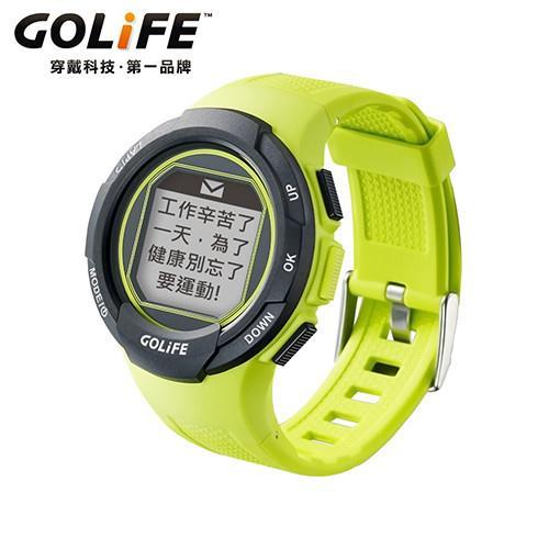 GOLiFE GoWatch 110i 超輕量全中文GPS智慧運動錶-草綠色