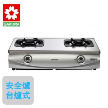 SAKURA櫻花雙炫火傳統檯面式瓦斯爐(天然瓦斯) G-5900S