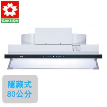 SAKURA櫻花渦輪變頻觸控隱藏型除油煙機(80cm)DR-3592L