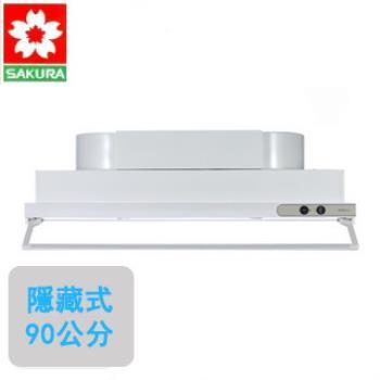櫻花SAKURA R-3500CXL 隱藏式除油煙機(90公分)