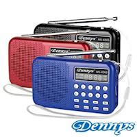 ~Dennys~USB SD MP3 AM FM錄音喇叭收音機 MS~K065