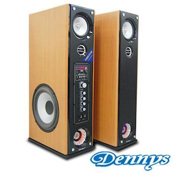 Dennys USB/SD藍芽多媒體落地型喇叭黃木色CS-699