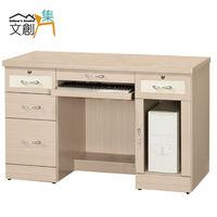 【文創集】艾嫚妮 木紋4尺四抽書桌/電腦桌(兩色可選 不含活動櫃不含主機架)