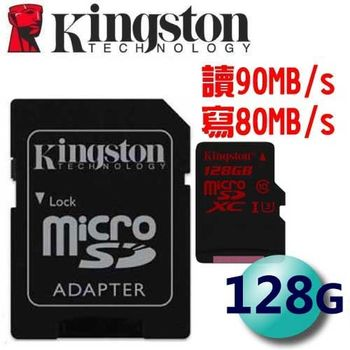 Kingston 金士頓 128GB 90MB/s microSDXC TF UHS-I U3 C10 記憶卡