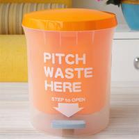 PUSH! 居家生活用品 colourful磨砂垃圾桶 置物桶 大號11升(L)I26-2橙色