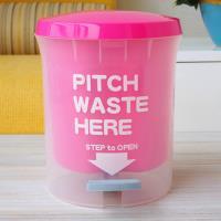 PUSH! 居家 用品 colourful磨砂垃圾桶 置物桶 大號11升 L I26~1玫