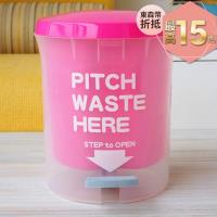 PUSH! 居家生活用品 colourful磨砂垃圾桶 置物桶 大號11升(L)I26-1玫紅色