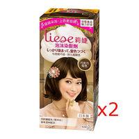 莉婕泡沫染髮劑 魅力彩染系列 巧克力棕色(2入)