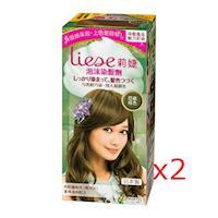 莉婕泡沫染髮劑 魅力彩染系列 亞麻棕色(2入)