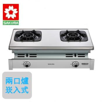 【櫻花SAKURA】G-6900S 雙炫火崁入式瓦斯爐(天然瓦斯)