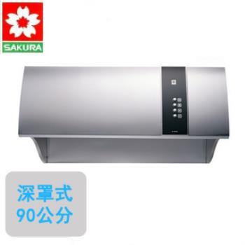 SAKURA櫻花健康取向鏽鋼除油煙機(90cm) R-3550SXL