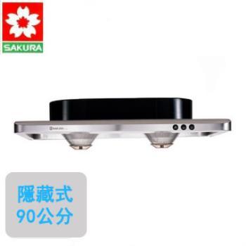 櫻花SAKURA R-3520SXL 隱藏式除油煙機(不鏽鋼90公分)