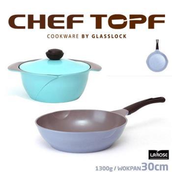 韓國Chef Topf玫瑰鍋不沾湯鍋24公分+深炒鍋30公分
