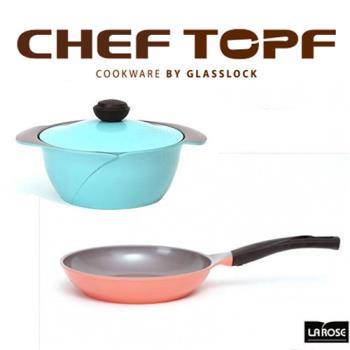 韓國Chef Topf 玫瑰鍋不沾湯鍋24公分+平底鍋24公分