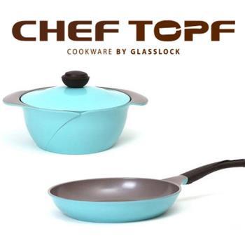 韓國Chef Topf 玫瑰鍋不沾湯鍋24公分+平底鍋28公分
