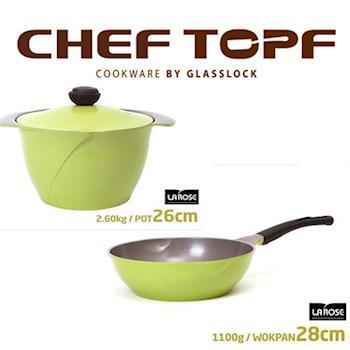 韓國Chef Topf玫瑰鍋不沾湯鍋26公分+深炒鍋28公分