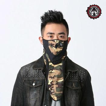 【DREGEN】SG系列-防潑水面罩-中性迷彩