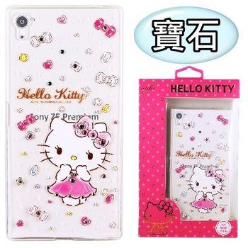 【Hello Kitty】Sony Xperia Z5 Premium (5.5吋) 彩鑽透明保護軟套-寶石